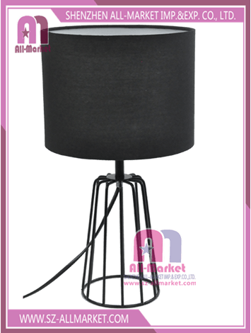 Iron Learning Desk Lamp TB17484