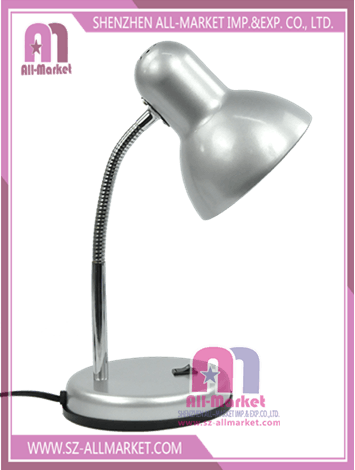 Silver Adjustable Table Light AMN1469-1